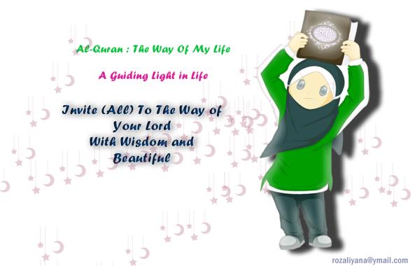 80 Gambar Quran Kartun Kekinian