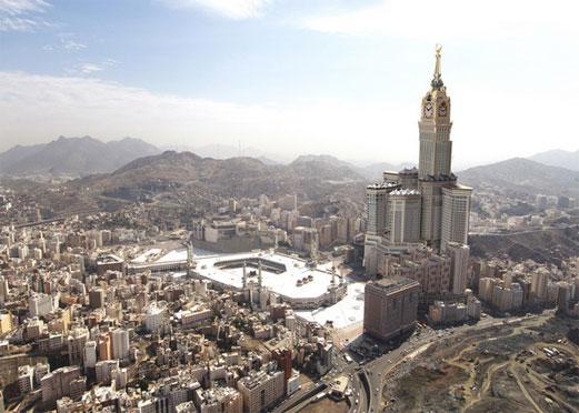 Abraj-Al Bait (Makkah)